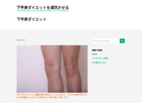 containr.org